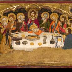 La pala d'altare della Vergine